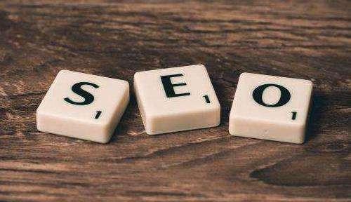 网站不备案会影响网站的SEO优化吗?