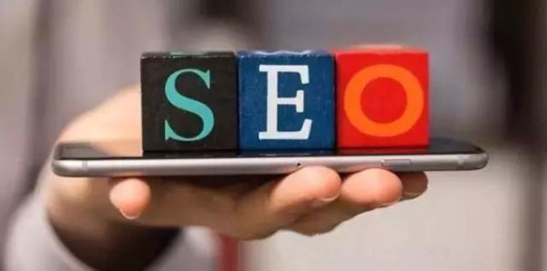 如何定义网站标题的重要性